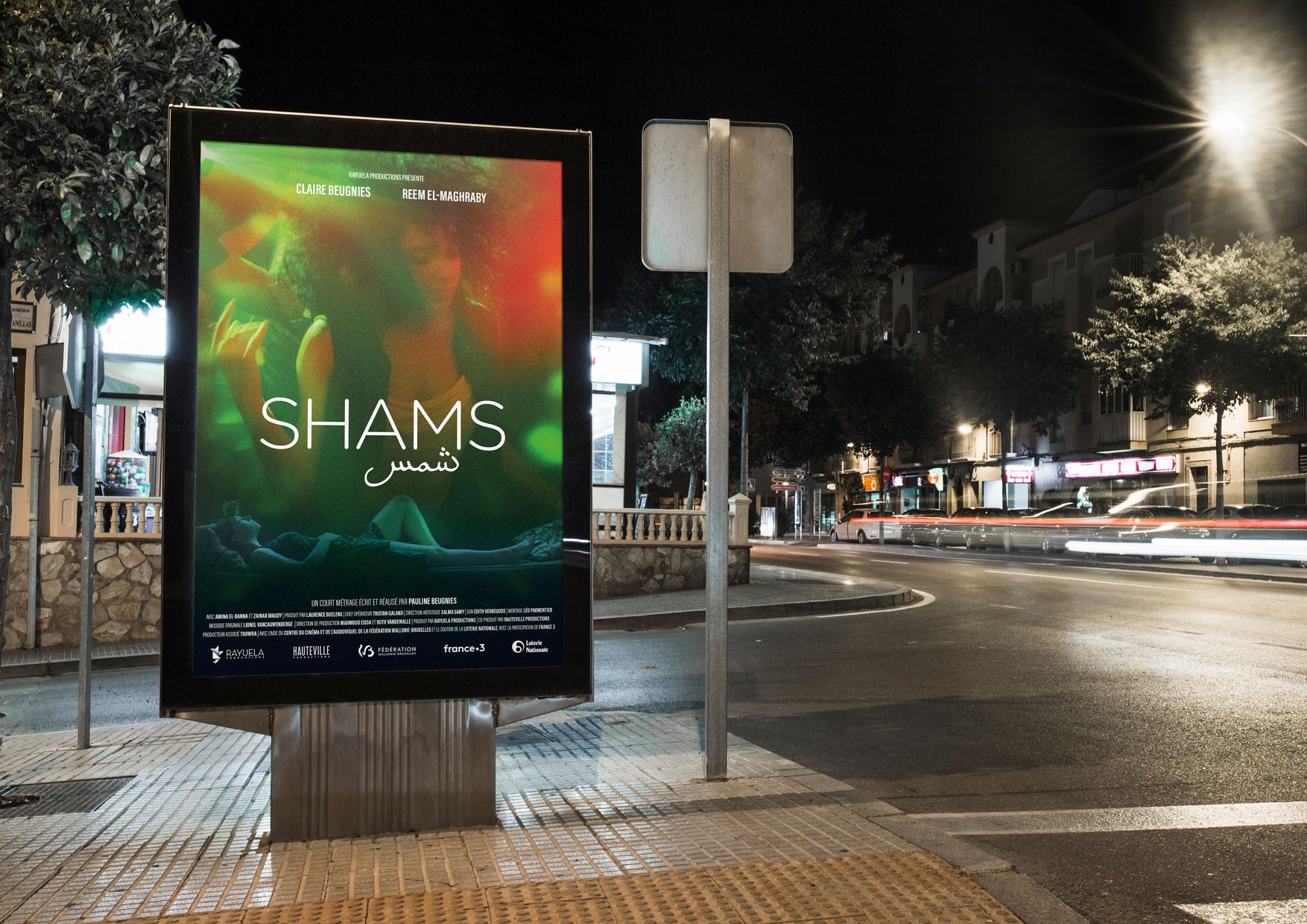 Shams_Poster
